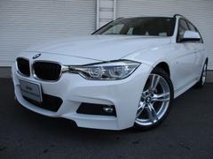 BMW320iツーリングMスポーツLCI18AWデモカー認定中古車