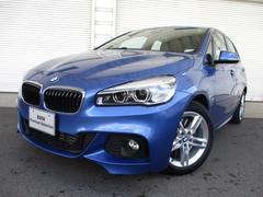BMW225xeアクティブツアラーMスポーツ黒レザー 認定中古車