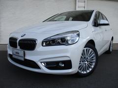 BMW225xeアクティブツアラー ラグジュアリー黒革 認定中古車
