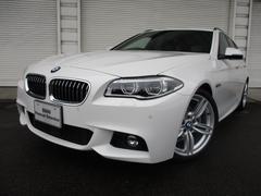 BMW523dツーリングMスポ−ツLCILEDヘッドSR認定中古車