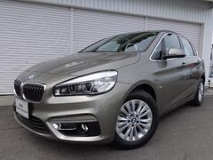 BMW218dアクティブツアラーLuxury黒革Pサポ 認定中古車