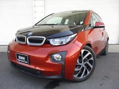 BMWベースグレード LEDヘッドライト 19AW 認定中古車