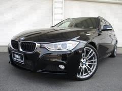 BMW320iツーリング Mスポーツ19AW認定中古車