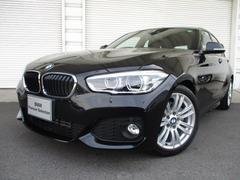 BMW118iMスポーツLEDヘッドPサポートPKG認定中古車