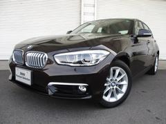 BMW118dスタイルLCI LEDヘッドPサポート 認定中古車