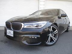 BMW740iMスポーツ20AWリモートパーキング茶革 認定中古車
