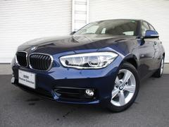 BMW118d スポーツLCIコンフォートPサポート 認定中古車