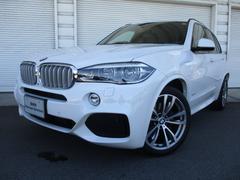 BMW X5xDrive 40e Mスポーツセレクト20AW 認定中古車