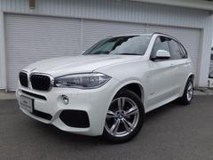 BMW X5xDrive35d MスポーツセレクトLED 認定中古車