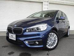 BMW218dグランツアラーラグジュアリーコンフォートP認定中古車