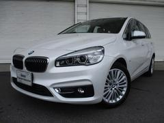 BMW218iグランツアラーラグジュアリーHUD ACC認定中古車