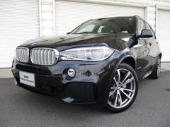 BMW X5xDrive40e MスポーツLEDヘッドセレクトPKG