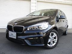 BMW218dグランツアラーアドバンスドパーキングサポートPKG