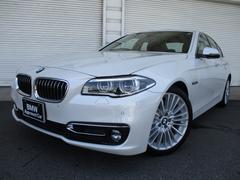 BMWアクティブハイブリッド5 ラグジュアリーブラック革認定中古車