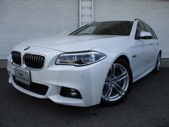BMW523dツーリング MスポーツLCI LEDヘッド黒レザー