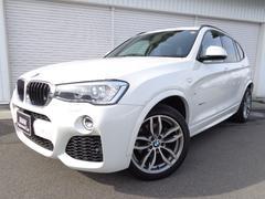 BMW X3xDrive20d MスポーツLCI19AW 認定中古車