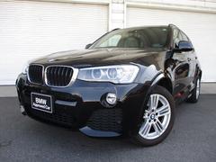 BMW X3xDrive20d MスポーツLCIオートトランク認定中古車
