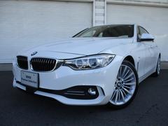 BMW420iグランクーペLuxuryブラックレザー 認定中古車