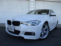 BMW320d Mスポーツ LEDヘッドライト18AW認定中古車