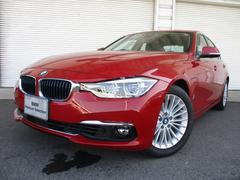 BMW330eラグジュアリーアイパフォーマンス黒レザー認定中古車