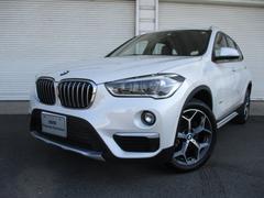 BMW X1xDrive25i xライン コンフォートPKG 認定中古車