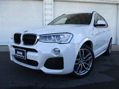 BMW X3xDrive20d MスポーツLCIHUD18AW認定中古車