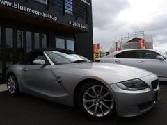 BMW Z4ロードスター2.5i黒革シート電動オープンHDDナビTV