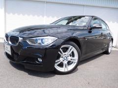 BMW320d MスポーツACC衝突軽減Bデモカー認定中古車
