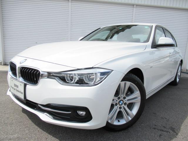 BMW 3シリーズ 320d スポーツLCI 17AWデモカー認定...