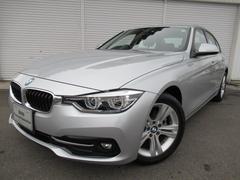 BMW320i スポーツLCIデモカー認定中古車