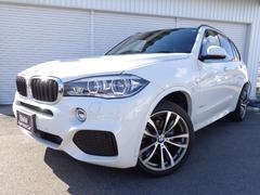 BMW X5xDrive35d MスポーツセレクトP黒革20AW認定車