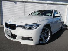 BMW330e PHEV Mスポーツ18AWデモカー認定中古車