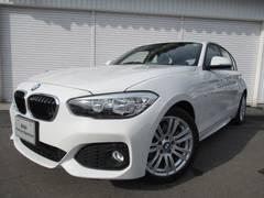 BMW118d MスポーツパーキングサポートPデモカー認定中古車