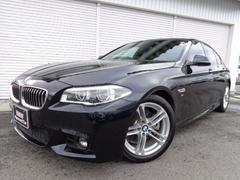 BMW528i MスポーツLED黒革RスポACC禁煙認定中古車