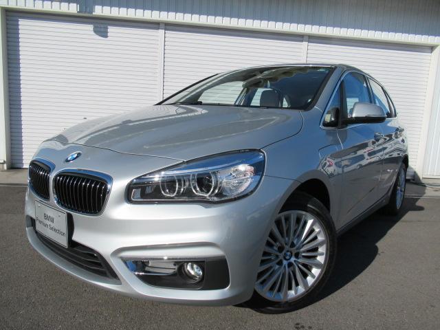 BMW 2シリーズ 225xeアクティブツアラーLuxベージュ革デ...