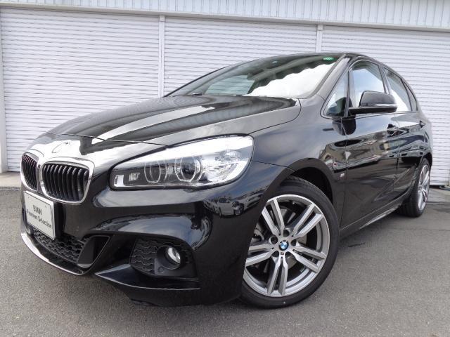 BMW 2シリーズ 225ixアクティブツアラーMスポーツ黒革デモ...