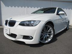 BMW320iクーペMスポーツ社外BカメラDTV禁煙認定中古車
