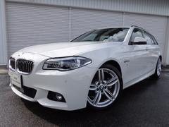 BMW523dツーリングMスポーツハイライン19AW禁煙認定中古車
