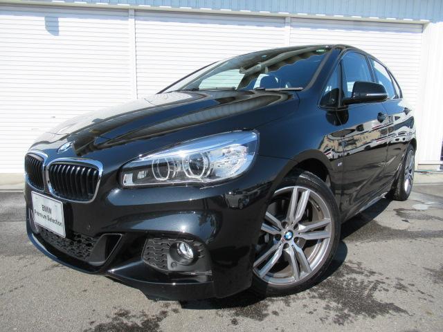 BMW 2シリーズ 225ixアクティブツアラー Mスポーツデモカ...