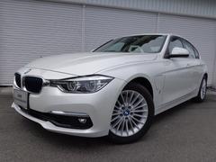 BMW330eラグジュアリーPHEVベージュ革デモカー認定中古車