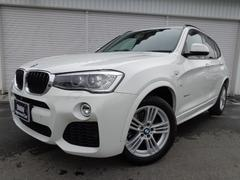 BMW X3xDrive20d Mスポーツオートトランク1オナ認定中古車