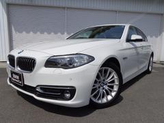 BMW523d Luxury黒革衝突軽減1オナ禁煙認定中古車