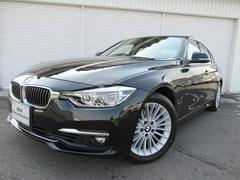 BMW330e PHEV Luxベージュ革LEDデモカー認定中古車