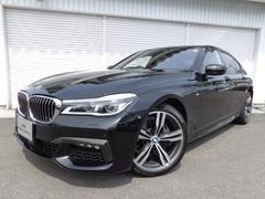 BMW740i Mスポーツ20AWブラウン革禁煙1オナ認定中古車