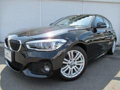 BMW118d Mスポーツ後期ナビパーキングサポートP認定中古車