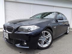 BMW523d MスポーツガラスSRレーンディパーチャ認定中古車