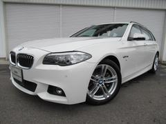 BMW523iツーリングMスポーツレーンディパーチャ認定中古車