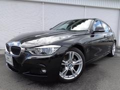 BMW330e Mスポーツ18AW社外DTV禁煙1オナ認定中古車