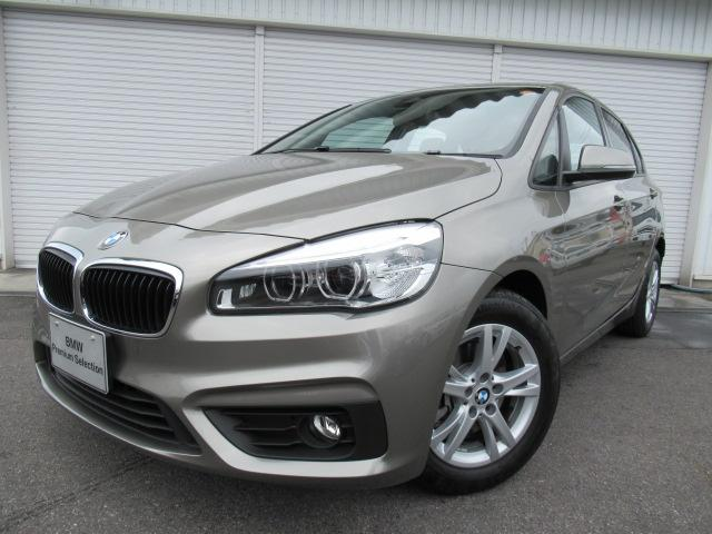 BMW 218dアクティブツアラープラスコンフォートPサポ認定中古車