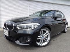 BMW118i Mスポーツ18AWコンフォート黒革Pサポ認定中古車